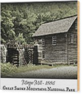 Mingus Mill - Color Poster Wood Print