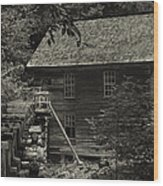 Smoky's Mingus Mill Wood Print