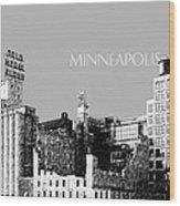 Minneapolis Skyline Mill City Museum - Silver Wood Print