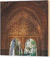 Mirador De Lindaraja La Alhambra Wood Print