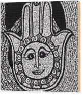 Miriam's Peace Wood Print