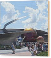 Mission Space Pavilion Wood Print