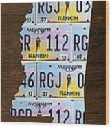 Mississippi State License Plate Map Art Wood Print