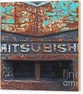 Mitsubishi Wood Print