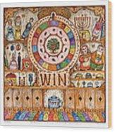 Mitzvah Wood Print