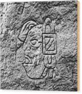 Modern Hieroglyphics Vii Wood Print
