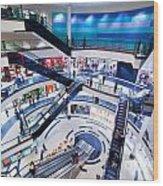 Modern Shopping Mall Interior Wood Print