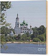 Monastery In Yaroslavl Wood Print