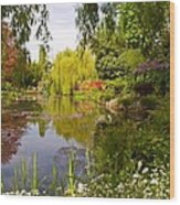 Monet's Water Garden 2 At Giverny Wood Print
