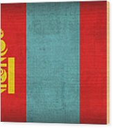Mongolia Flag Vintage Distressed Finish Wood Print