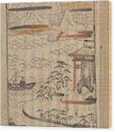 Monk Meditating By A Lake Wood Print