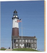 Montauk Lighthouse Wood Print