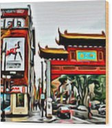 Montreal China Town Wood Print