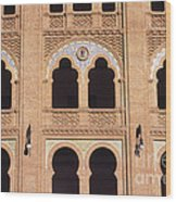 Moorish Arches Madrid Wood Print