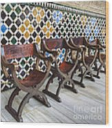 Moorish Tile Work At The Alhambra Wood Print