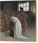 Morelli, Domenico 1826-1901. The Kiss Wood Print