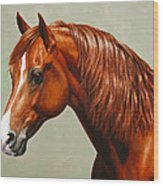Morgan Horse - Flame - Mirrored Wood Print