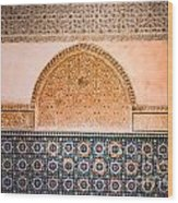 Moroccan Architecture Wood Print