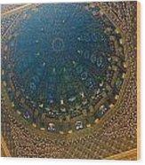 Moroccan Mausoleum Dome Wood Print