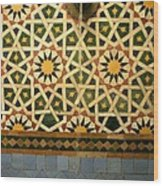 Moroccan Water Fountain Wood Print