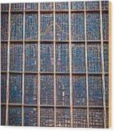 Mosaic Alamo In Glass Wood Print