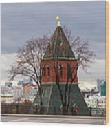 Moscow As Viewed From The Kremlin - Square Wood Print