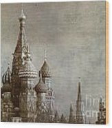 Moscow Wood Print by Bernard Jaubert