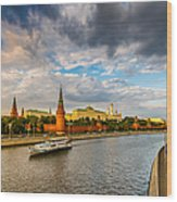 Moscow Kremlin At Sunset - 2 Wood Print