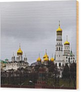 Moscow Kremlin Cathedrals - Featured 3 Wood Print