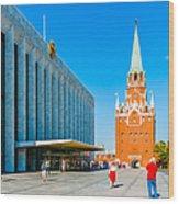 Moscow Kremlin Tour - 15 Of 70 Wood Print