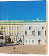 Moscow Kremlin Tour - 28 Of 70 Wood Print