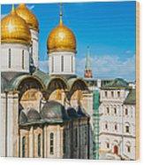 Moscow Kremlin Tour - 31 Of 70 Wood Print