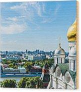 Moscow Kremlin Tour - 33 Of 70 Wood Print