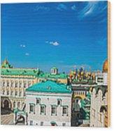 Moscow Kremlin Tour - 36 Of 70 Wood Print