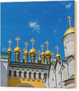 Moscow Kremlin Tour - 42 Of 70 Wood Print