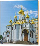 Moscow Kremlin Tour - 45 Of 70 Wood Print