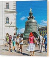 Moscow Kremlin Tour - 50 Of 70 Wood Print