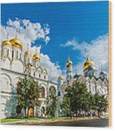 Moscow Kremlin Tour - 57 Of 70 Wood Print