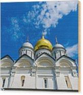 Moscow Kremlin Tour - 58 Of 70 Wood Print