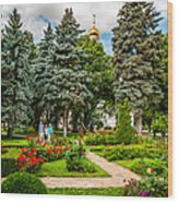 Moscow Kremlin Tour - 60 Of 70 Wood Print