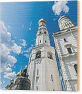 Moscow Kremlin Tour - 66 Of 70 Wood Print