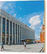 Moscow Kremlin Tour - 70 Of 70 Wood Print