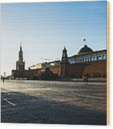 Moscow Red Square From North-west To South-east Wood Print