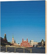 Moscow Red Square From South-east To North-west Wood Print