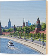 Moscow River And Kremlin Embankment In Summer - Featured 3 Wood Print