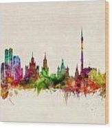 Moscow Skyline Wood Print