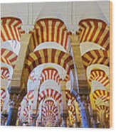 Mosque-cathedral In Cordoba Wood Print