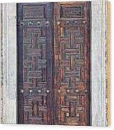 Mosque Doors 01 Wood Print
