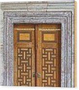 Mosque Doors 05 Wood Print
