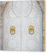 Mosque Doors 14 Wood Print